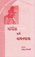 Gandhiji Sathe Vachanyatra