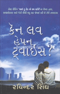 Can Love Happen Twice? ~ Gujarati
