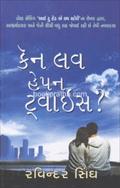 Can Love Happen Twice? ~ Gujarati