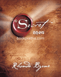 The Secret ~ Rahasya (Gujarati)