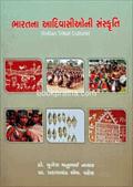 Bharatna Adivasioni Sanskruti
