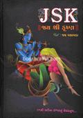 JSK Jay Shri Krushna