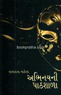 Abhinayni Pathshala