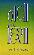 Navi Disha