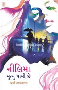 Nilima Mrutyu Pami Chhe