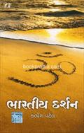 Bharatiya Darshan