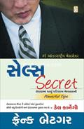 Sales Secret