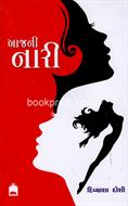 Aajni Nari
