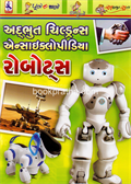 Adbhut Childrens Encyclopedia Robots