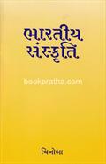 Bharatiya Sanskruti *