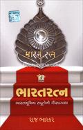 Bharatratna