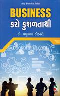 Business Karo Kushalatathi