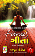 Fitness Gita