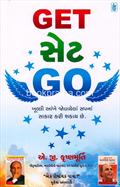 Get Set Go ~ Gujarati