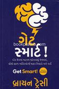Get Smart - Gujarati
