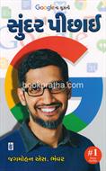 Google Na Sukani Sundar Pichai