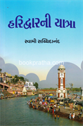 Haridwarni Yatra