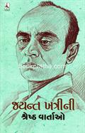 Jayant Khatrini Shreshth Vartao