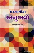 KadavaMitha Anubhavo