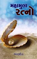 Mahamula Ratno
