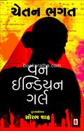 One Indian Girl - Gujarati