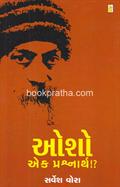 Osho Ek Prashnarth
