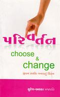 Parivartan - Choose And Change