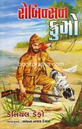Robinson Crusoe*