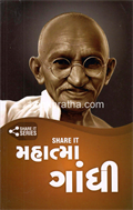 Share it Mahatma Gandhi