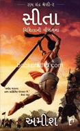Sita ~ Mithilani Virangana