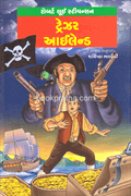 Treasure Island - Gujarati