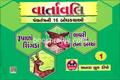 Vartavali - Panchatantra Stories (Set of 8 Books)