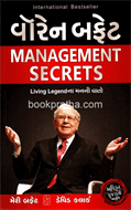 Warren Buffet Management Secrets