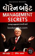 Warren Buffet Management Secrets