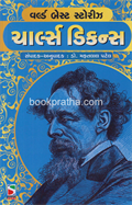 World Best Stories Charles Dickens