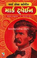 World Best Stories Mark Twain