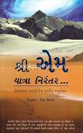 Yatra Nirantar